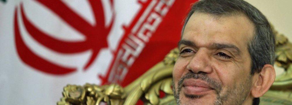 Pledge to Help Improve Iraq Security