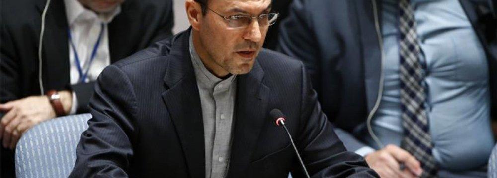 "UN Rights Resolution ""Iranophobia"""
