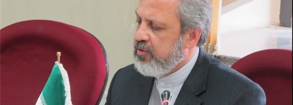 Envoy Meets Yemeni Minister