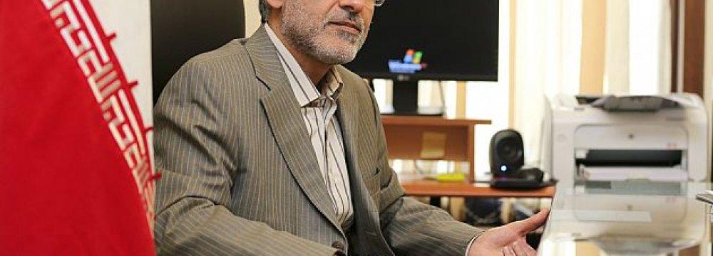 Reaffirming Support for Afghan Gov't