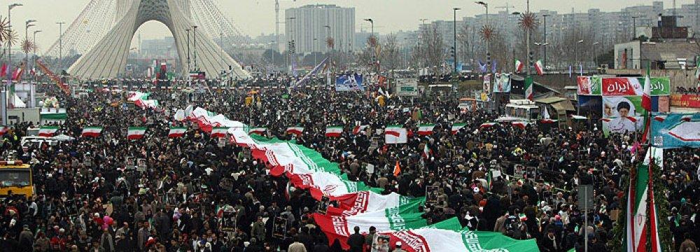 Call for Massive Feb. 11 Rallies
