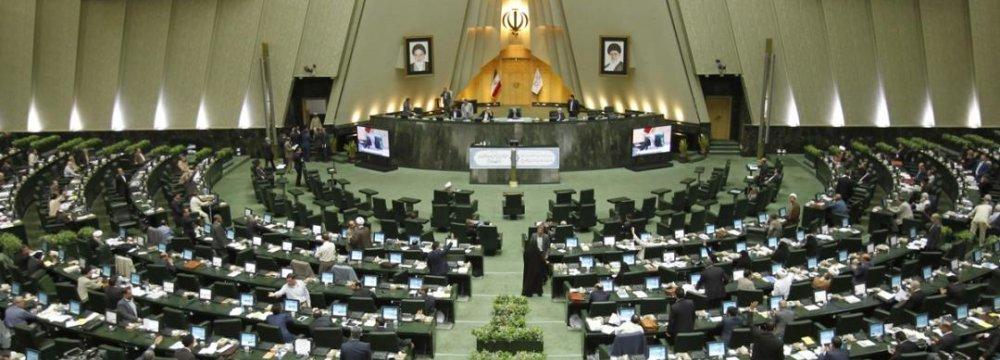 Majlis Majority Faction Supports Nuclear Accord