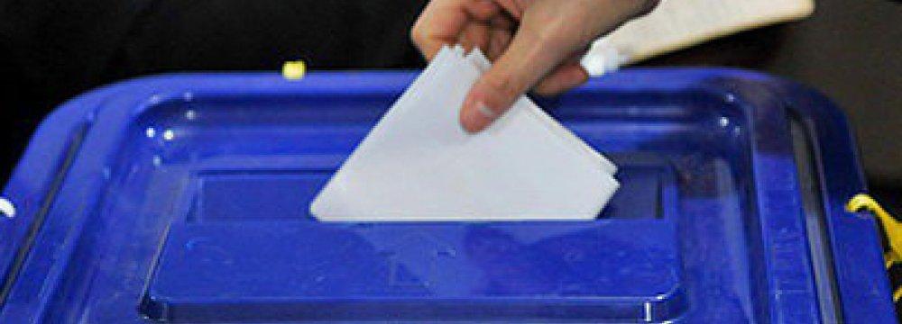 Concerted Electoral Campaign