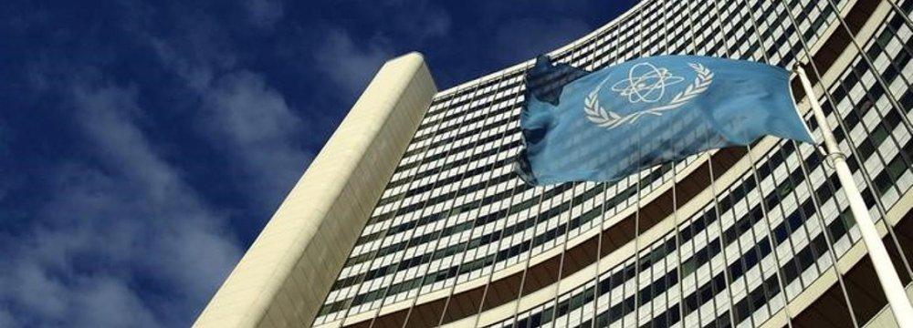 Technical IAEA Meetings  Imminent