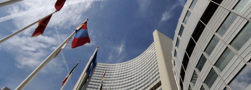 IAEA Team to Visit
