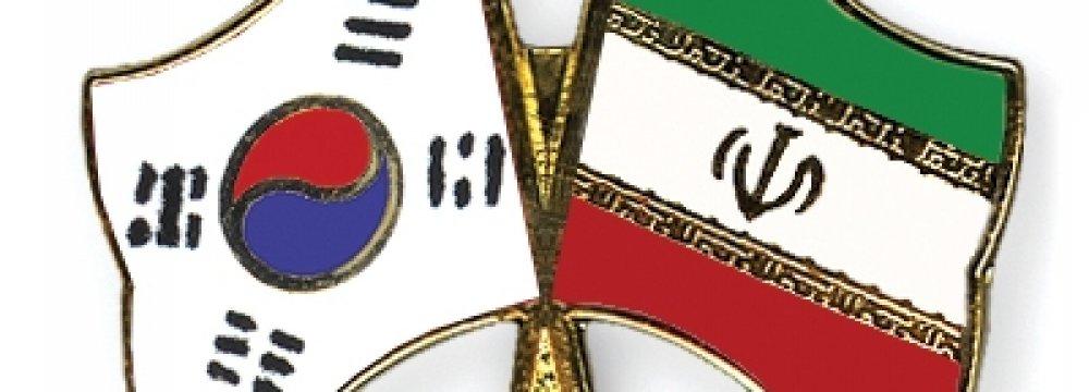 Wide-Ranging S. Korea Talks This Week