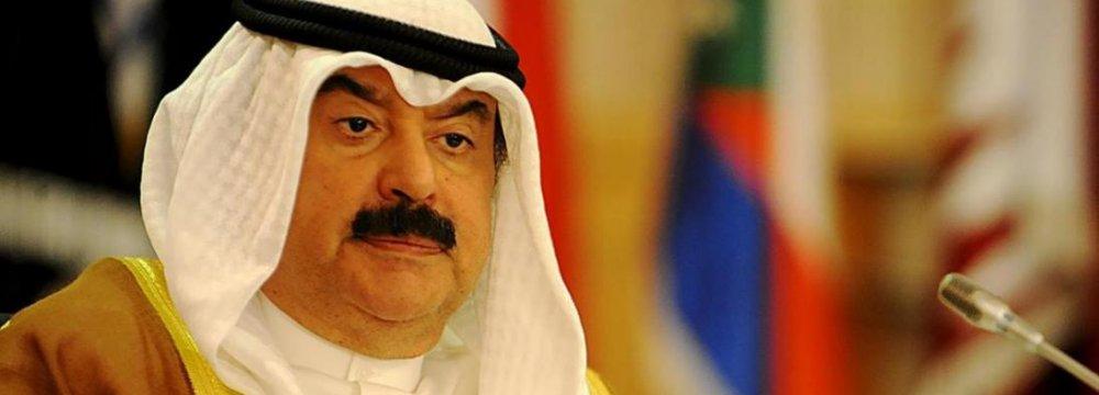 Kuwait Wants Better Relations