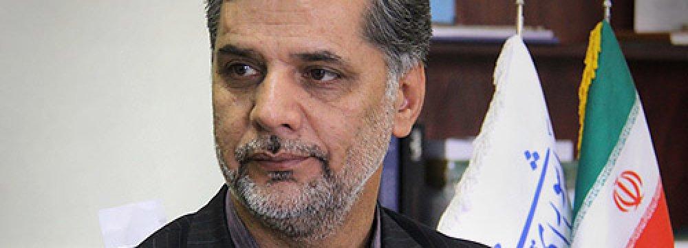 JCPOA Review