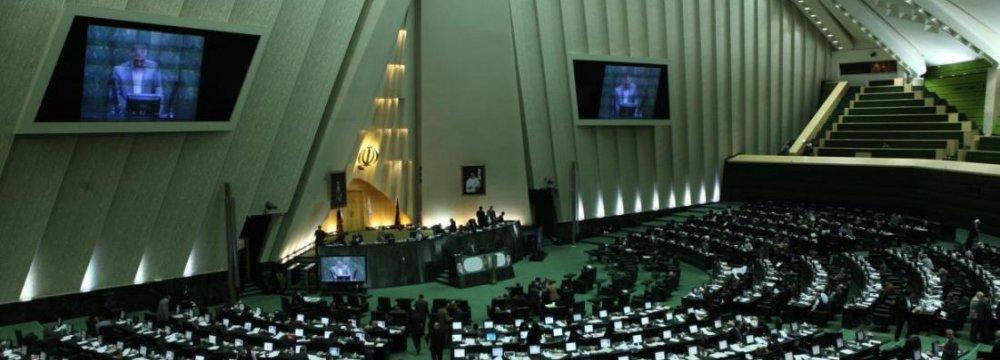 Hearing on JCPOA