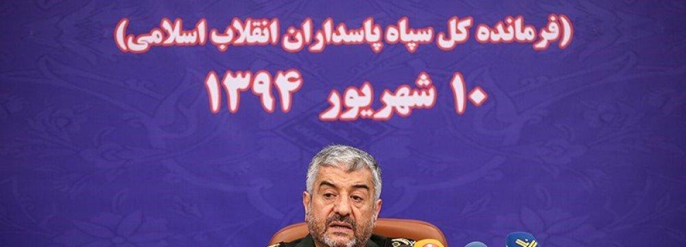 IRGC Reaffirms Syria Commitment