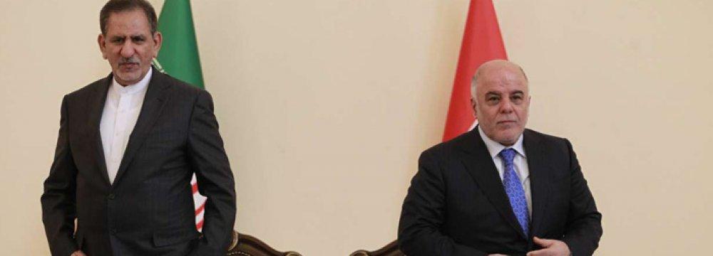 Talks on Security of Arbaeen Pilgrims