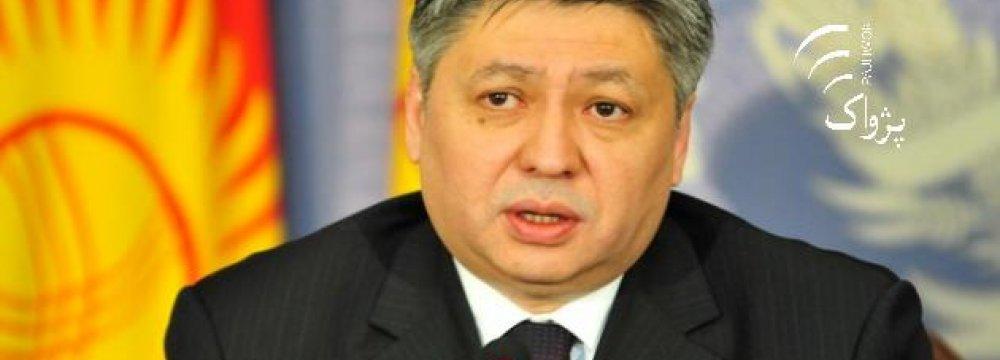 Bishkek Seeks Increased Ties