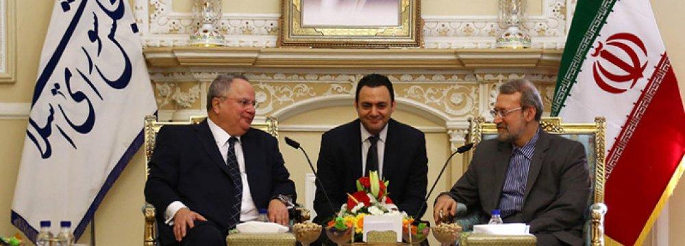 Majlis Facilitates Foreign Investment