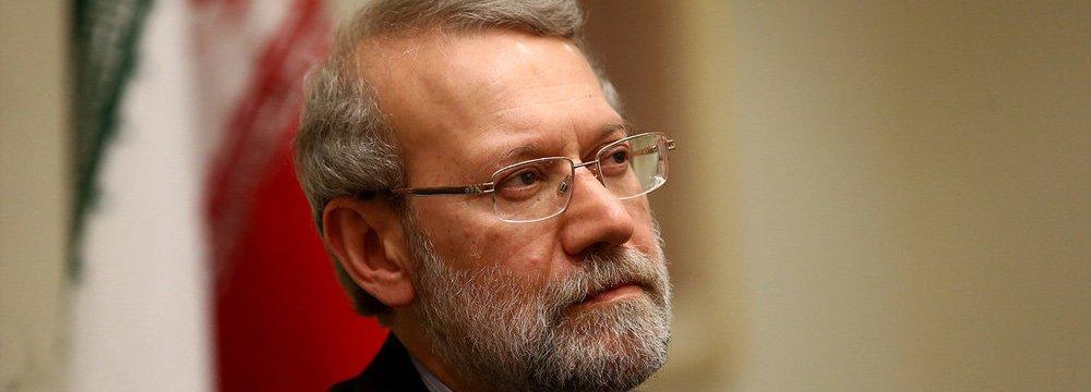 PUIC Invitation  for Larijani