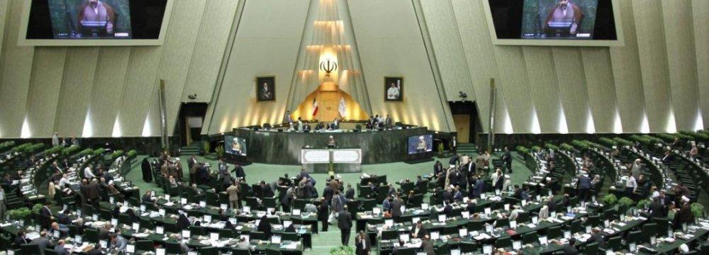 Majlis Urges Action on Israeli Crimes