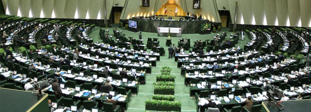 Majlis Vote Set for Feb. 26, 2016