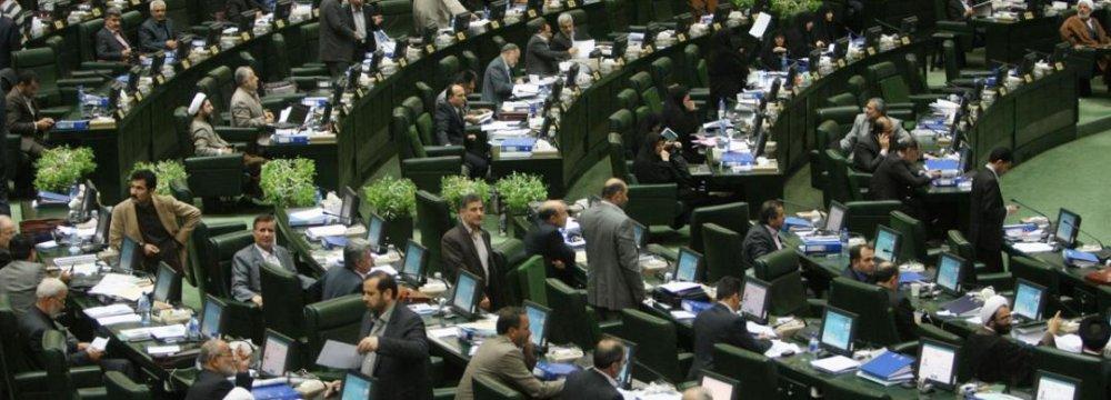 Majlis to Vet Deal
