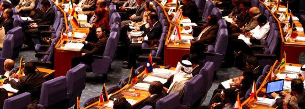 Cooperation With IAEA