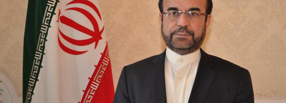 Tehran Upbeat on IAEA Resolution