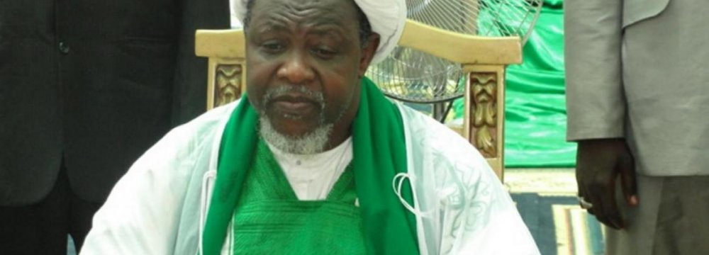 Tehran Protests Against Attacks on Shias in Nigeria