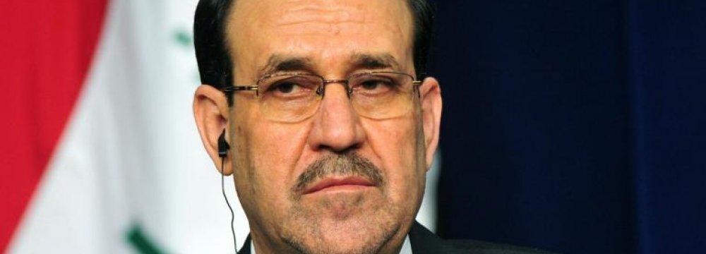 Iraq VP's Visit