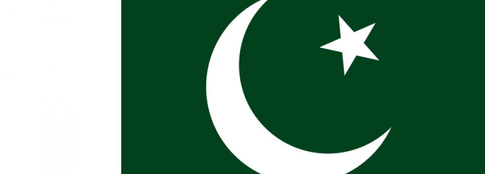 Cooperation Against Terrorism