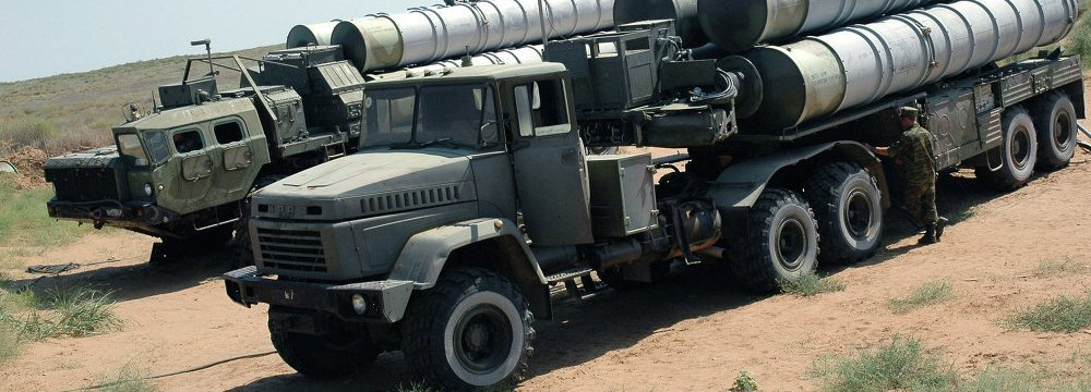Russia to Finalize S-300 Delivery in 2016