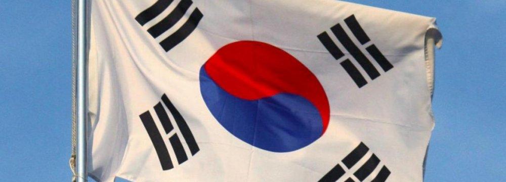 Senior S. Korea Diplomat to Visit