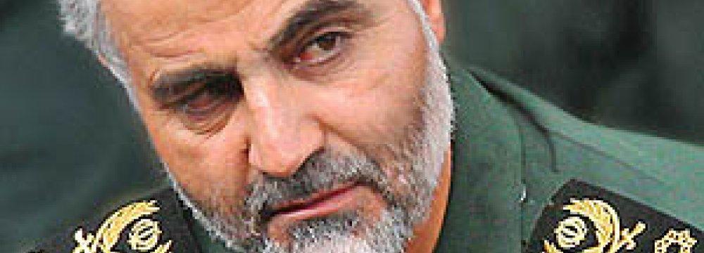 Soleimani  in Majlis