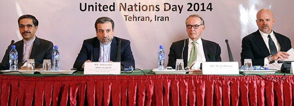 UN Day Marked at IPIS