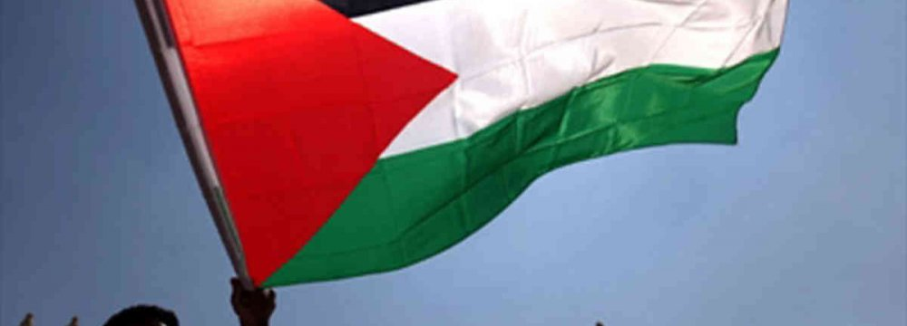 UN Decision to Hoist Palestinian Flag Welcome