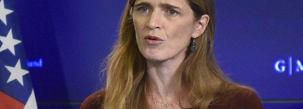 """JCPOA Compliance So Far """"Strong"""""""