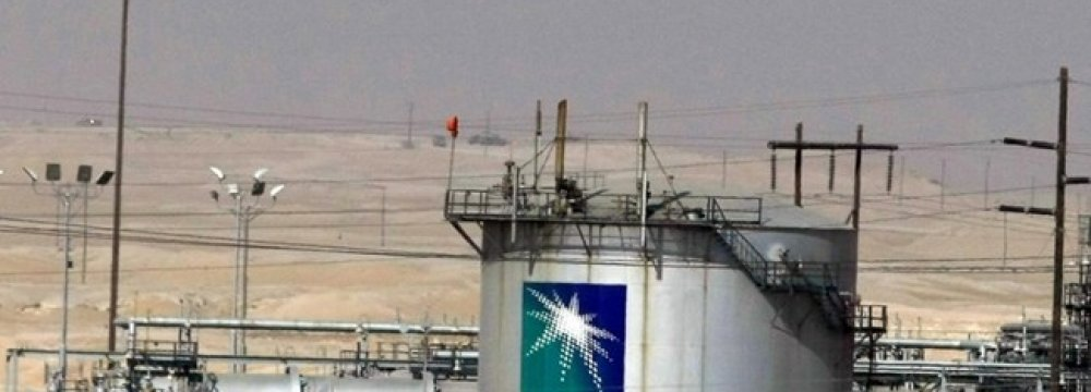 US Warns Oil Workers in S. Arabia
