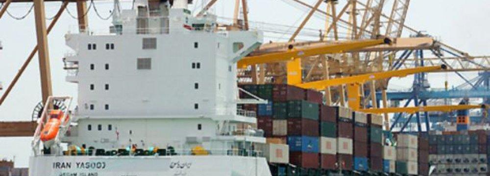 IRCS to Send Aid to Yemen