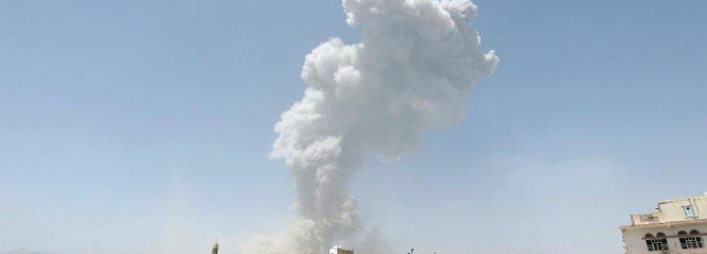 Saudi Strike on UN Office Denounced