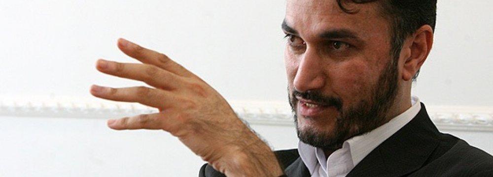Deputy FM Warns Against Yemen Splintering