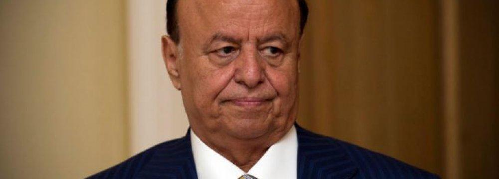 Yemen's Ousted Gov't Cuts Ties
