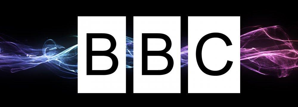 Intelligence Ministry Foils BBC Plot