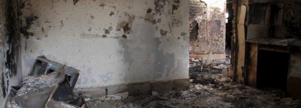 848 Civilian Casualties in Kunduz in Sept.