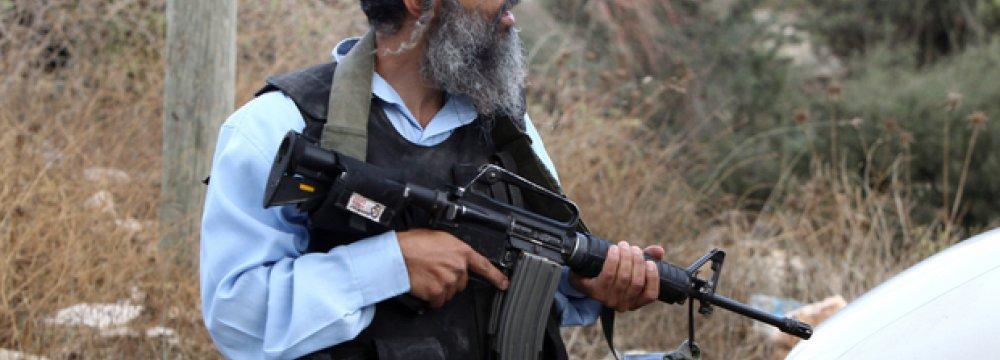 Israeli Settler Shoots Palestinian Man