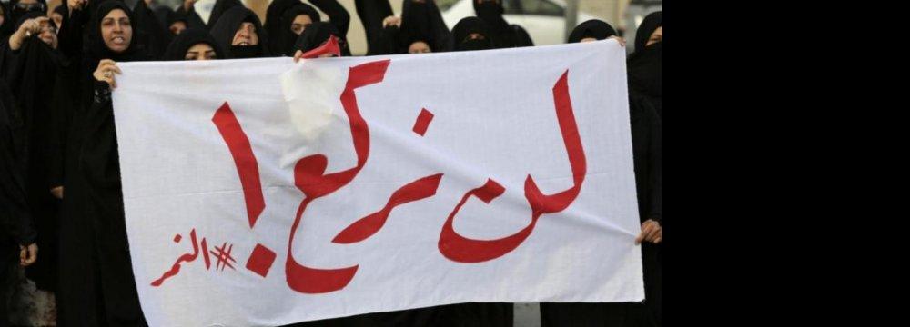 Saudi Execution Stokes Tensions