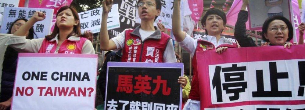 Taiwan, China Presidents Set for Historic Meeting