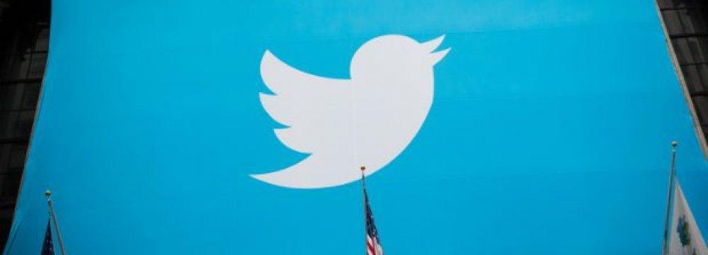 Twitter Suspends 125,000 Accounts for Terrorism Links