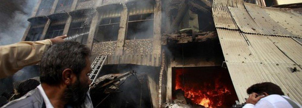 Afghan  Bomb Blasts