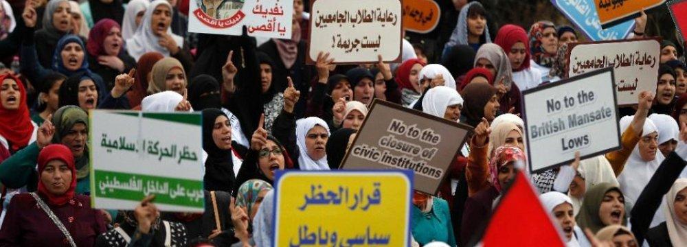 Arab Israelis Protest Islamic Movement Ban