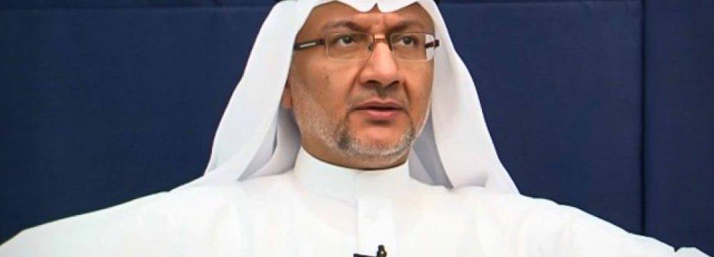 Bahrain Upholds Kadhim Term