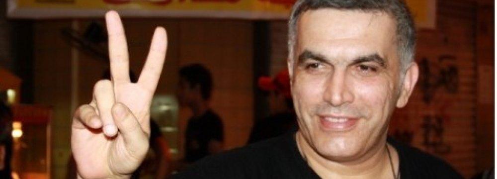 Bahrain 'Rewarding UK for Silence on Abuses'