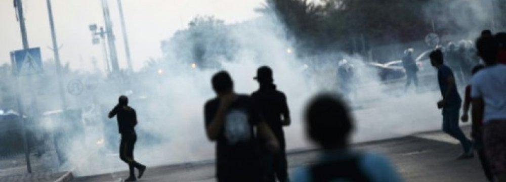 "Bahrain Rights Remain ""Serious Concern"""