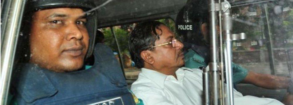Jamaat-e-Islami Leader's Appeal Rejected in Bangladesh