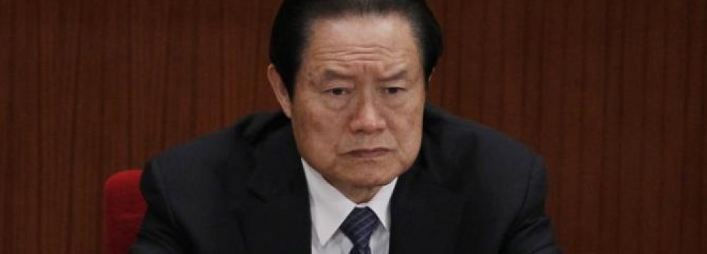 China Ex-Security Chief Indicted on Corruption Charges